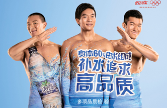 ICE DEW China Campaign | Shanghai 2012 | Photographer Adam Pretty